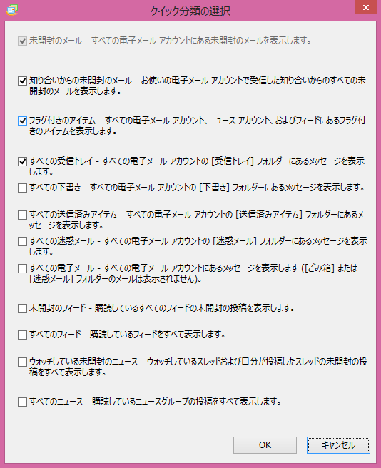 WindowsLivemail-2