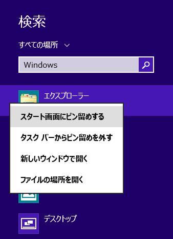 startmail2