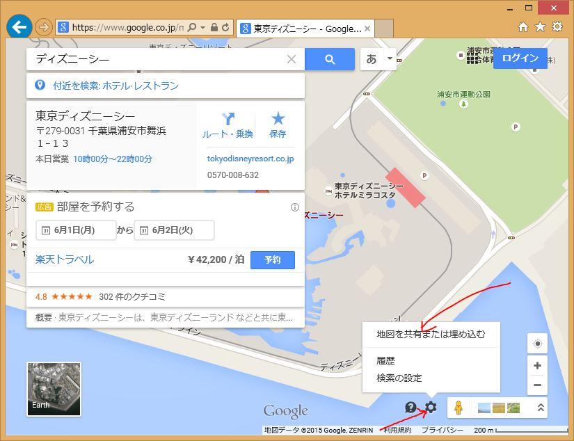 20150523map-1