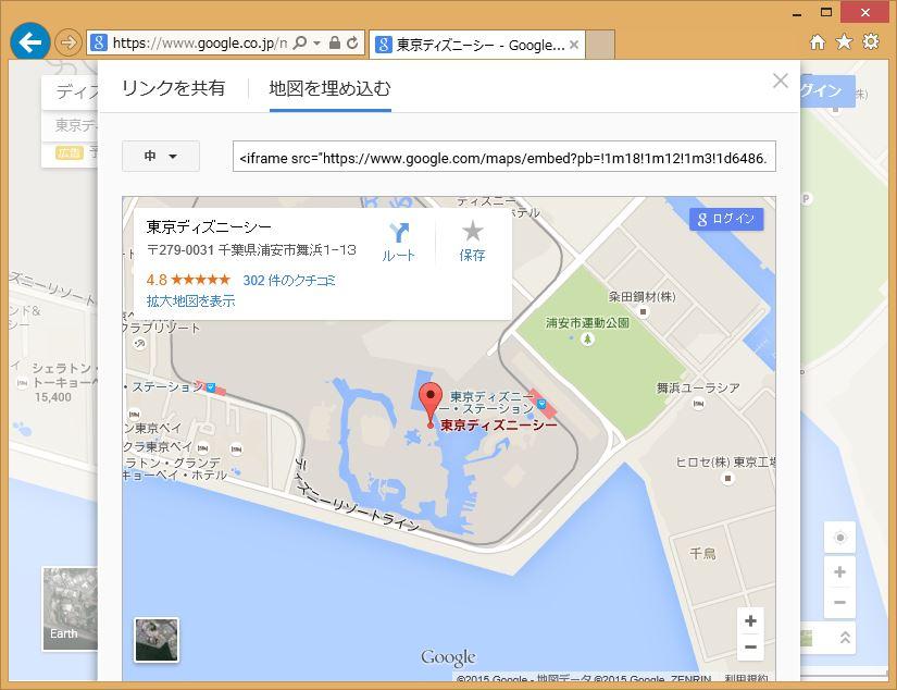 20150523map-2