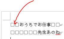 word20150502-1
