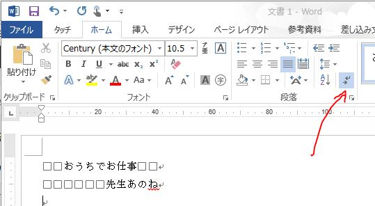 word20150502-2