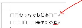 word20150502-3