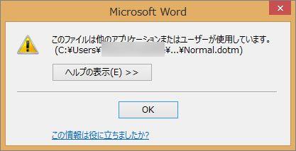 20150607worderror-1